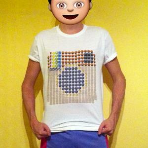 Instagram/emoji